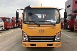 大运 新奥普力 170马力 4X2 清障车(CGC5042TQZHDE33E)图片