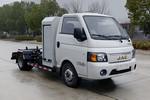 江淮 帅铃i3 4.5T 纯电动车厢可卸式垃圾车(HFC5040ZXXEV2Z)62.05kWh