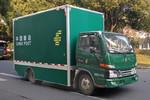 江淮 帅铃i5 4.5T 4.15米单排纯电动邮政车(HFC5045XYZEV1)96.77kWh图片