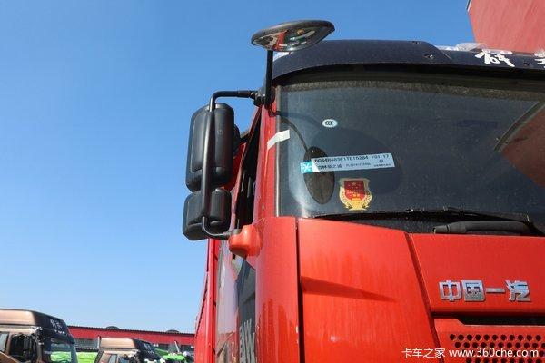 一汽解放 J6P重卡 460马力 8X4自卸车底盘(CA3310P66K24L6BT4AE5)