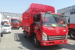 大运 新奥普力 170马力 4X2 养蜂车(CGC5042CYFHDE35E)