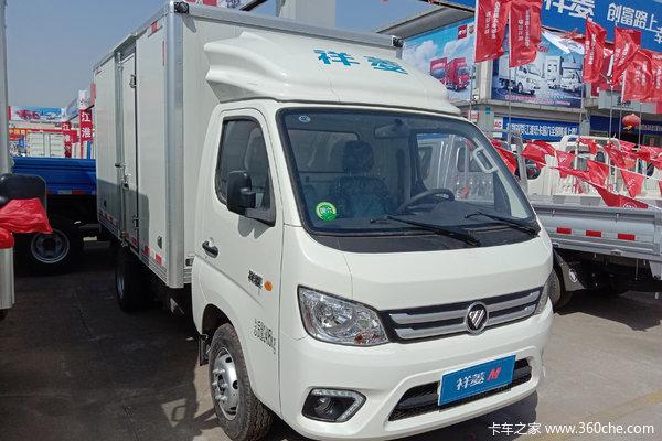 祥菱M2载货车北京市火热促销中 让利高达0.33万