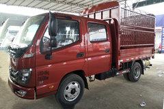 福田时代 M3 115马力 3.22米双排仓栅式轻卡(BJ5043CCY-AB) 卡车图片