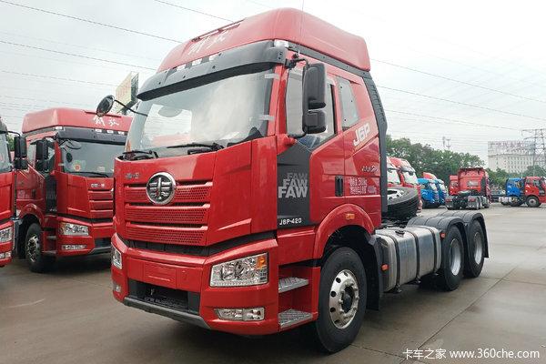 一汽解放 新J6P重卡 质惠版 2020款 420马力 6X4 AMT自动挡牵引车