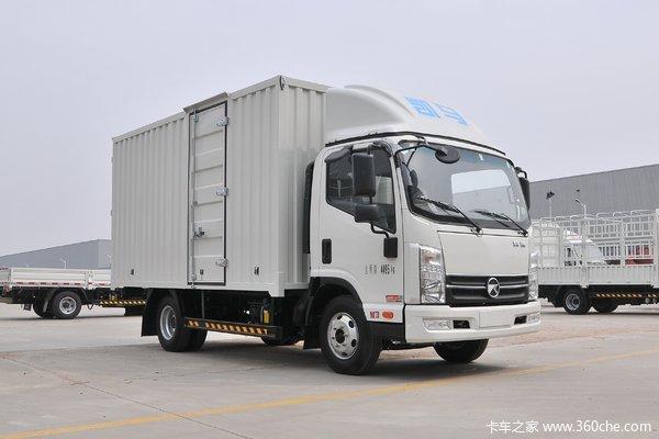 降价促销泰州凯捷M3载货车仅售7.60万