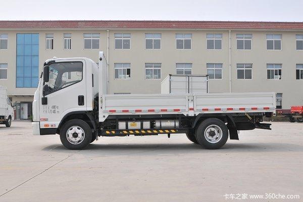 回馈客户凯马凯捷M载货车仅售7.56万