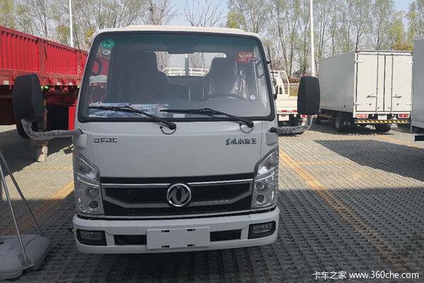 优惠0.1万海拉尔小霸王W15载货车促销