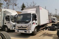福田 奥铃速运 131马力 4X2 4.085米冷藏车(BJ5048XLC-FH)