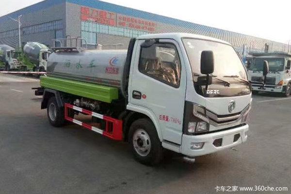 仅售9.88万起东风多利卡洒水车优惠促销
