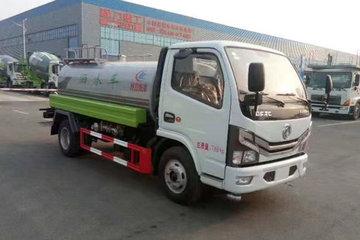 东风 多利卡D6 109马力 4X2 绿化喷洒车(程力威牌)(CLW5070GPSE5)