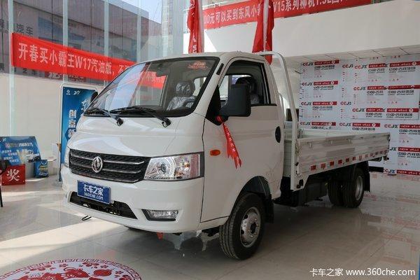 降价促销小霸王W17载货车仅售7.28万