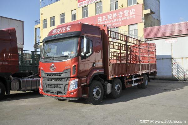 东风柳汽 乘龙H5中卡 290马力 6X2 9.4米仓栅式载货车