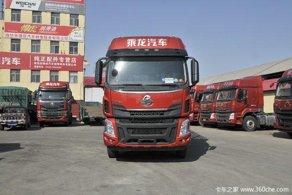 降价促销乘龙H5载货车仅售21.60万