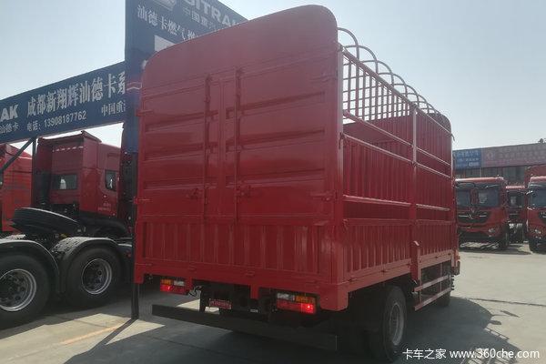 降价促销新奥普力载货车仅售15.95万