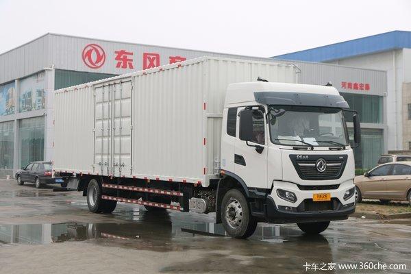 降价促销东风天锦KR载货车仅售17.10万