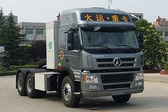 大运 E8重卡 25T 6X4 7.4米纯电动牵引车(CGC4250BEV1Z3)372.33kWh
