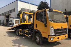 中国重汽HOWO 悍将 170马力 4X2 清障车