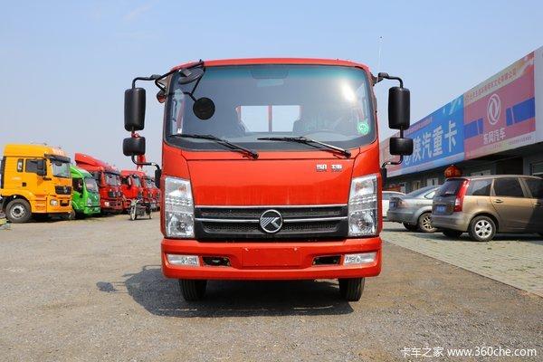 降价促销凯马凯捷M载货车仅售7.37万