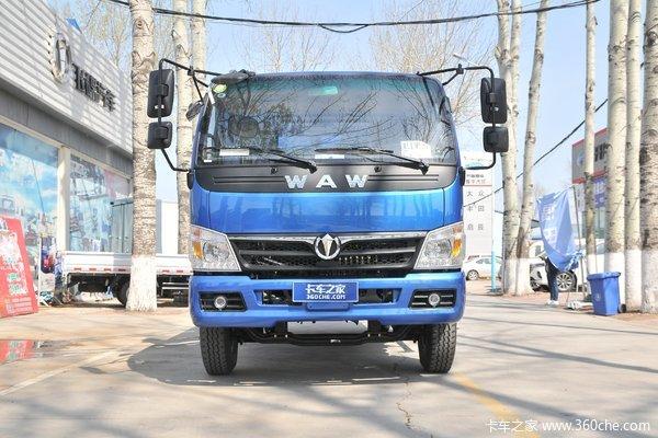 优惠0.8万飞碟奥驰T系自卸车促销中