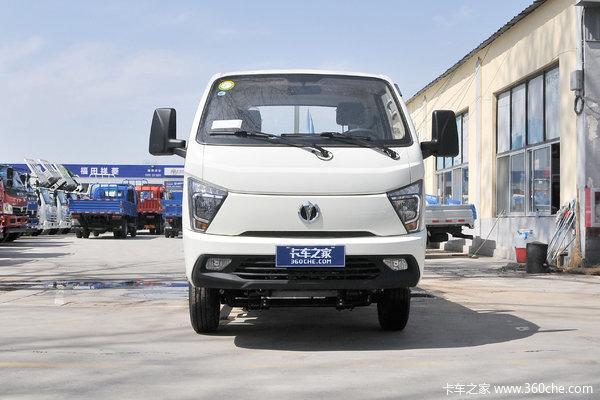 外观时尚还有高承载飞碟缔途GX国六车型实拍