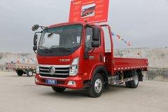 中国重汽成都商用车 瑞狮 190马力 5.2米排半栏板轻卡(国六)(CDW1160A1R6)