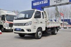 福田瑞沃 小金刚Ⅰ 88马力 4X2 2.6米自卸车(BJ3040D8JBA-AA) 卡车图片