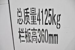 福田瑞沃 小金刚 88马力 4X2 3.6米自卸车(BJ3040D8JBA-AA)