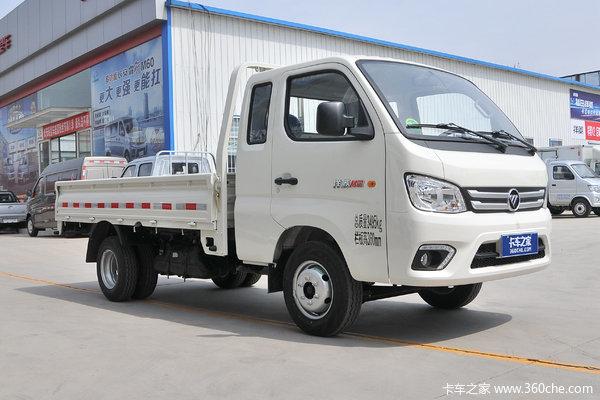 优惠0.8万 北京市祥菱M2载货车五一火热促销中
