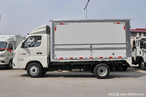 回馈客户福田祥菱M2载货车仅售5.41万