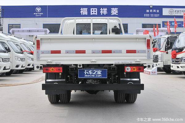 优惠0.2万 苏州市小金刚自卸车火热促销中