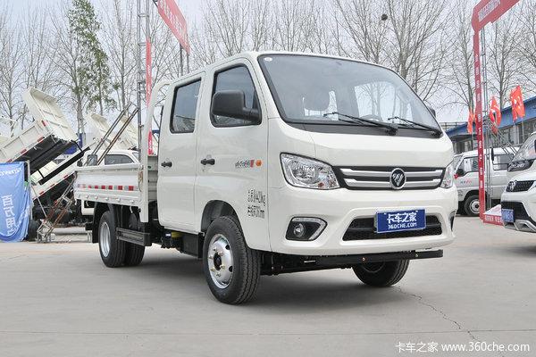 优惠0.2万 广元市小金刚自卸车火热促销中