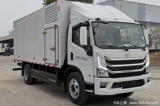 上汽跃进 FH500-42 12T级 4.5米氢气燃料电池厢式运输车(SH5127XXYZKFCEVWZ)续驶400km