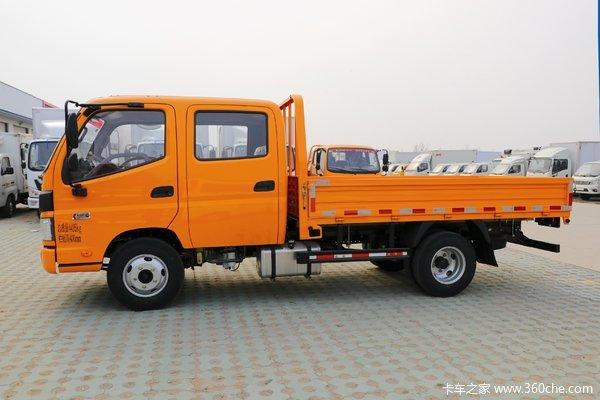 降价促销欧马可3系载货车限时优惠促销