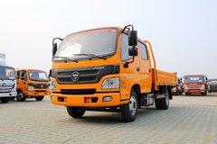 福田 欧马可3系 131马力 3.22米双排栏板轻卡(国六)(BJ1041V9AD6-FM) 卡车图片