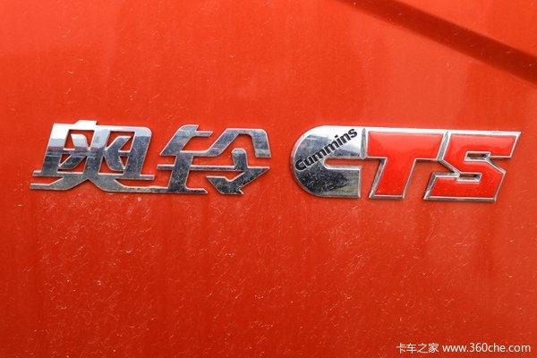福田 奥铃CTS 143马力 4.18米单排仓栅式轻卡(BJ5108CCY-A1)