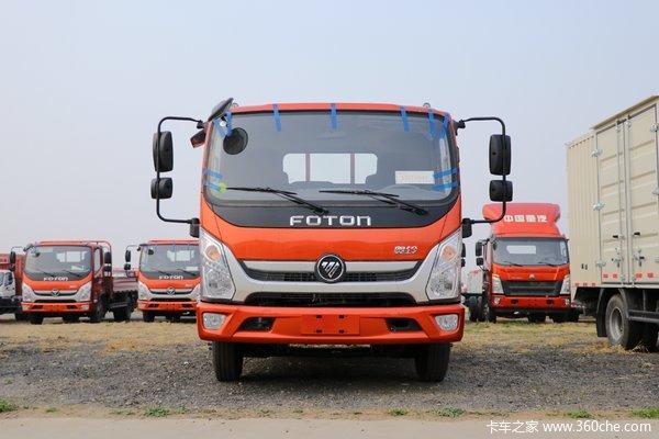 北京降价促销奥铃CTS载货车仅售9.98万