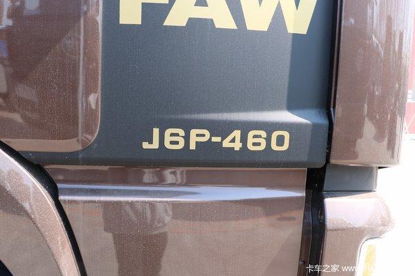 J6P460马力4x2牵引头现车优惠!欢迎到店选购!