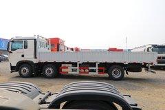 中国重汽 HOWO T5G重卡 270马力 6X2 7.8米栏板载货车(国六)(ZZ1257N56CGF1)