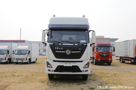 东风商用车 天龙KL重卡 居家版 465马力 8X4 9.6米厢式载货车(DFH5320XXYD)