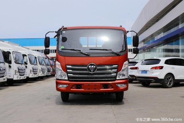 优惠0.3万 北京市时代领航载货车火热促销中