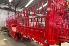 丰奥 13米高低板仓栅式半挂车