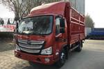 福田 欧马可S3系 143马力 4.18米单排仓栅式轻卡(采埃孚)(BJ5048CCY-FE)图片