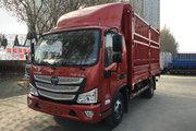 福田 欧马可S3系 143马力 4.18米单排仓栅式轻卡(采埃孚)(BJ5048CCY-FE)