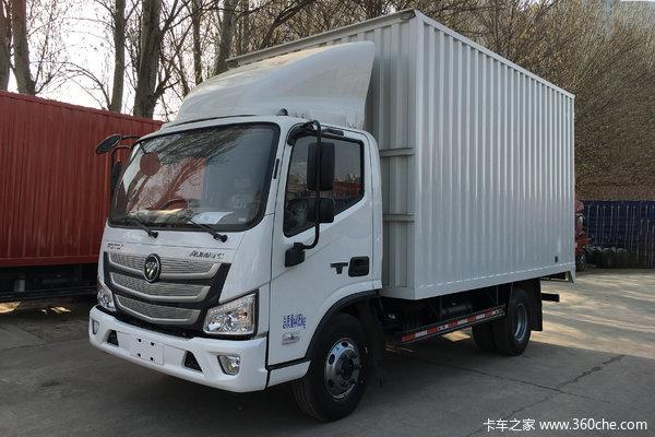 降价促销连云港欧马可S3载货车9.90万