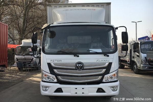 优惠0.5万 南京市欧马可S3载货车火热促销中