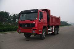 中国重汽 HOWO重卡 300马力 6X6 5.17米自卸车(ZZ3257N3857C1/T2WA) 卡车图片