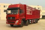 东风商用车 天龙重卡 315马力 8X4 9.6米畜禽运输车(DFH5311CCQAX1V)图片