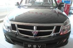 福田  萨普V 2.0L柴油 双排皮卡