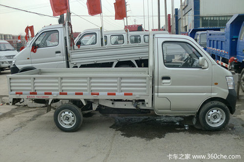 降价促销郴州长安星卡载货车仅售4.24万