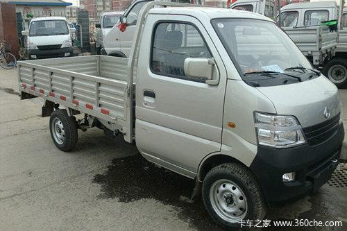 优惠0.5万长安星卡3米载货车促销中